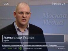Александр Усачев на канале Москва24