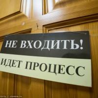 Адвокат по уголовным делам Усачев А.В. Уголовный адвокат по статье 228 УК РФ