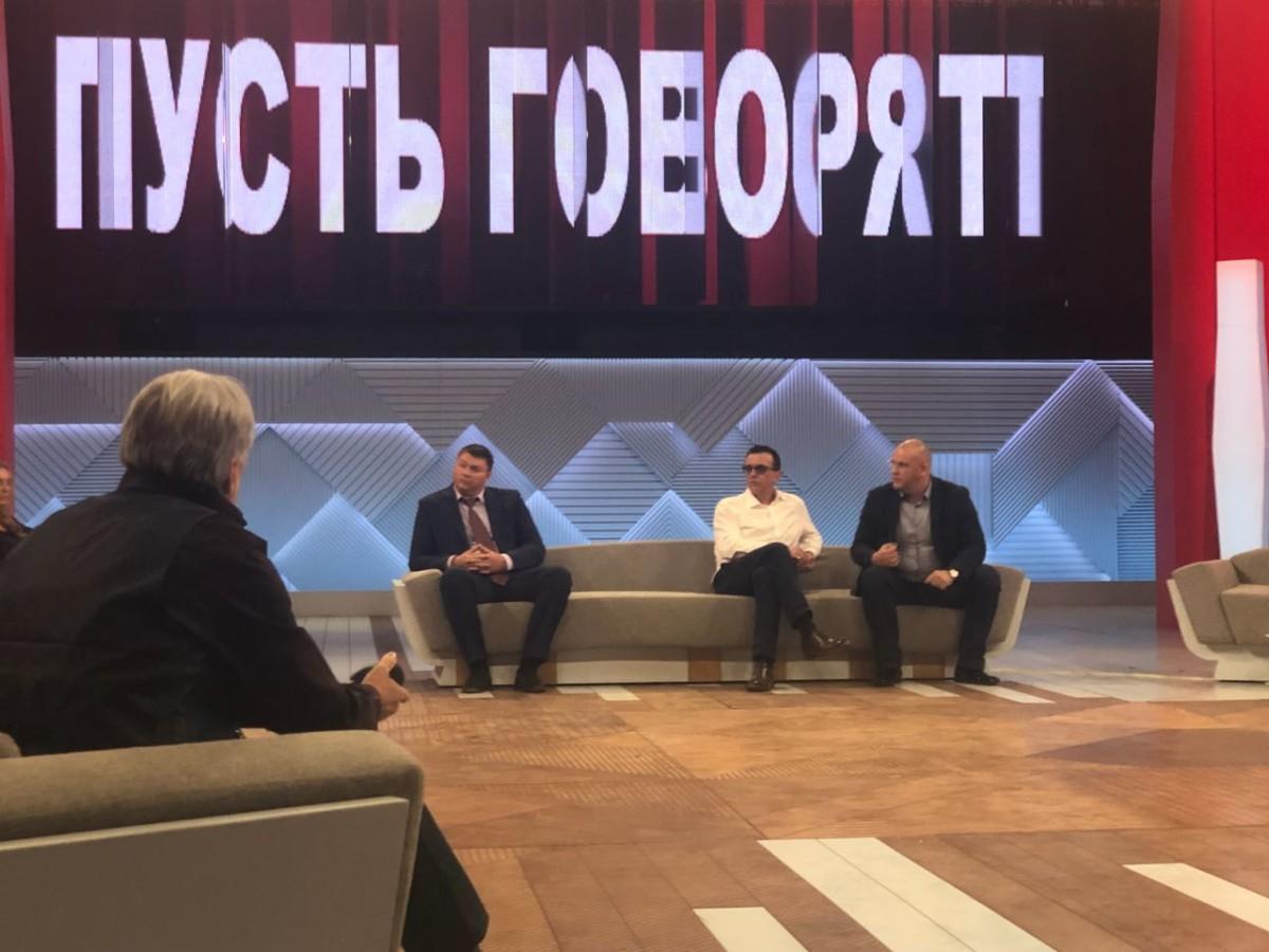 """Усачев и партнеры Участие в программе """"Пусть говорят!"""" на ОРТ"""