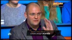 Адвокат Александр Усачев в программе Звезды Сошлись