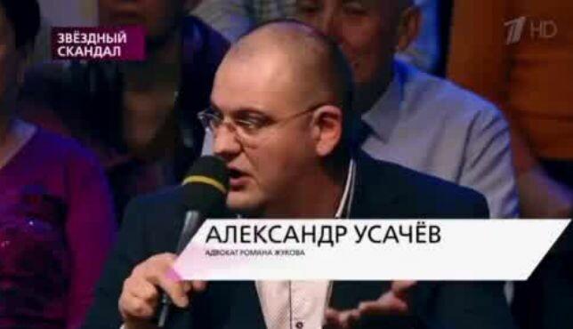 Адвокат по уголовным делам Усачев А.В. СМИ о нас