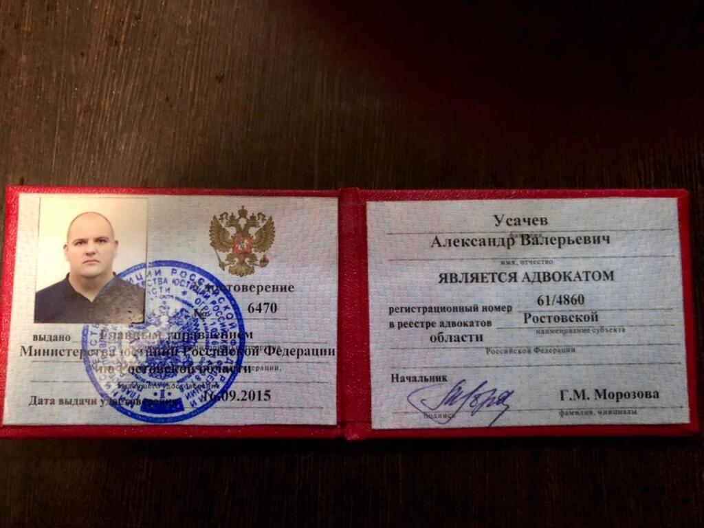 Адвокат по уголовным делам Усачев А.В. Обо мне